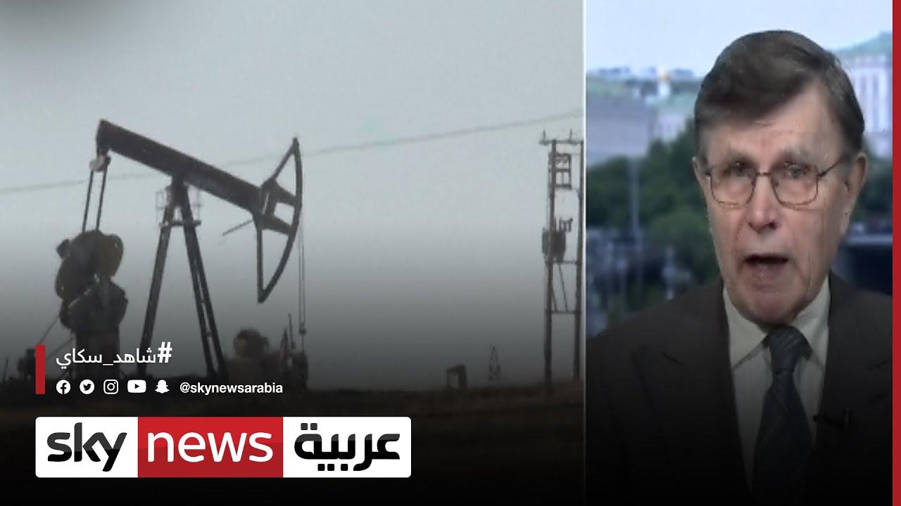 فيتشسلاف ماتوزوف: #روسيا تؤيد مبدأ أن تكون جميع الثروات الطبيعية  في يد الحكومة السورية  - نشر قبل 23 ساعة