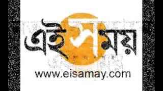 ei samay theme - Ronojoy Bhattacharya