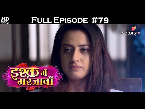 Ishq Mein Marjawan - 9th January 2018 - इश्क़ में मरजावाँ - Full Episode