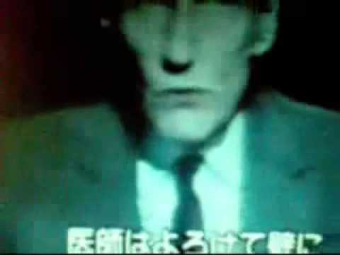William S. Burroughs - Is Everybody In