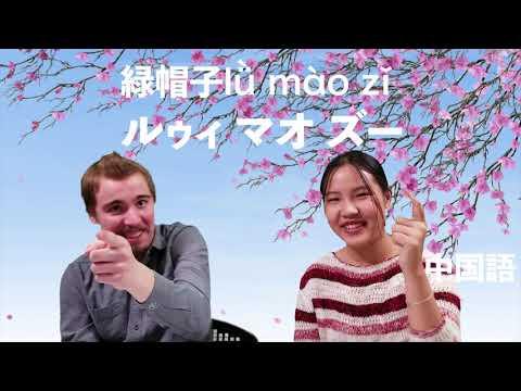 英語と中国語のスラングを習いましょう!