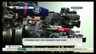 Литва может присоединиться к Великому Шелковому пути - KazakhTV