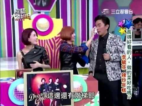 综艺大热门20131224长得好看的人 做的菜好吃吗