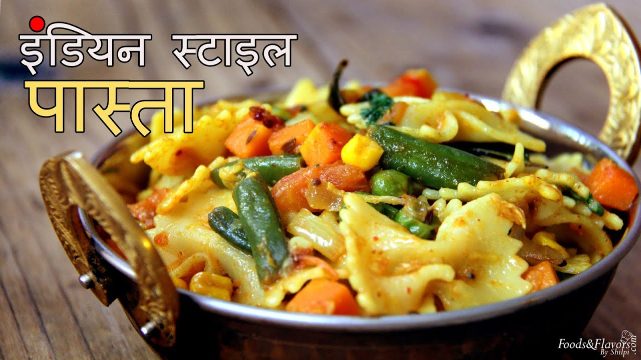 Veg pasta recipe in hindi veg pasta recipe in hindi kids snacks lunch box breakfast recipes youtube forumfinder Gallery