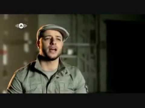 Maher Zain   InshaAllah