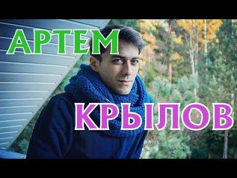 Артем Крылов - биография, личная жизнь, дети. Сериал Одна жизнь на двоих