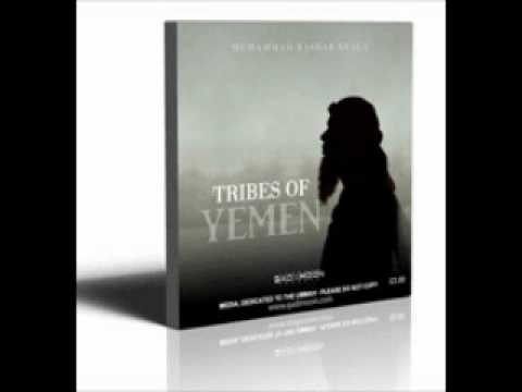 Tribes of Yemen - Dr. Bashar Shala