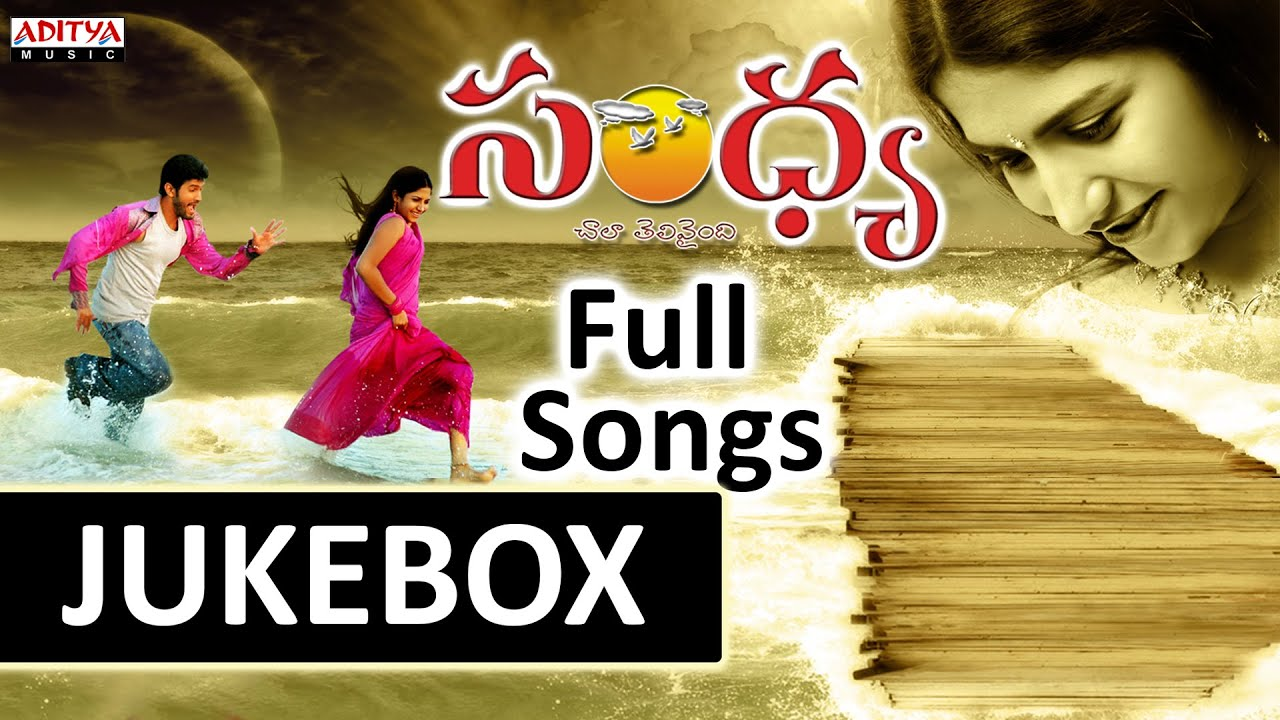 sandhya telugu movie songs jukebox || baladitya, gayatri - youtube