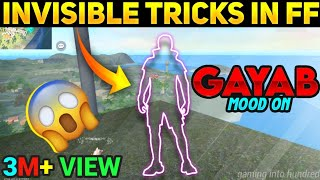 😱FREE FIRE INVISIBLE NEW TRICK || 100% WORKING || NEW BUG ||**EXPIRED👍:-D