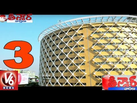 TeamLease Survey : Hyderabad 3rd Place In Job Growth   Teenmaar News   V6 News