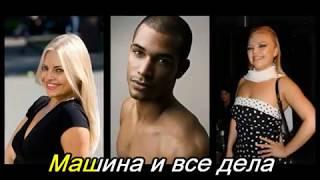 ПЕСНЯ 2018 Елена Кукарская - ВСЕ ЖЕНЩИНЫ ЛЮБЯТ МУЖЧИН