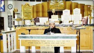 הרב יעקב בן חנן - הכן עצמך בפרוזדור השיעור המלא בראשון לציון