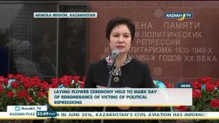 Laying flower ceremony held to mark day of remembrance of victims of political repressions