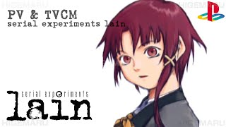 serial experiments lain [PV&TVCM for PlayStation] - 1080p 60fps