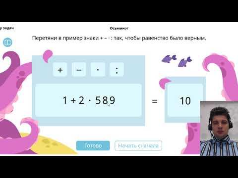 Разбор задач II международной олимпиады BRICSMATH для 3-5 классов