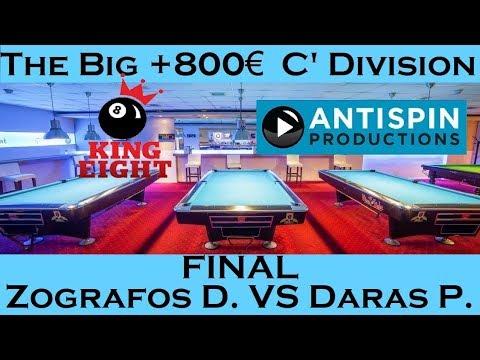 ZOGRAFOS D. VS DARAS P. | FINAL | KING8 BIG +800 C' DIVISION  21/1/18