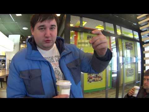 как купить кофе на халяву!!