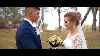 A&Ю 27.10.2018  | Свадьба в Беларуси | Свадьба в Мозыре | Свадьба в Калинковичах. Мозырь