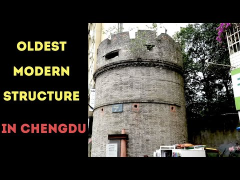 Chengdu History | Former Battery + Watch Tower in Downtown Chengdu! History Bits
