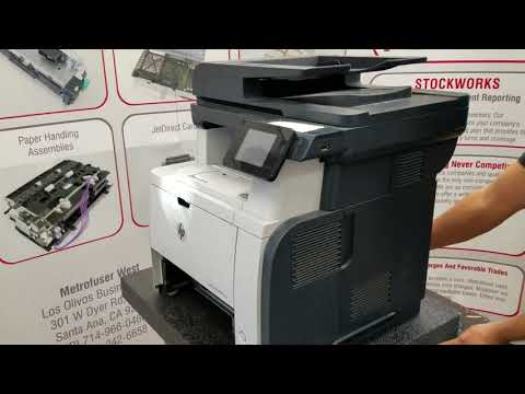 How To Remove and Replace The HP M525 M521 Fuser & Maintenance Kit  Instructions CF116-67903