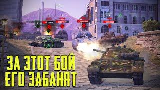 РЕКОРД УРОНА В WoT Blitz! 14000 на Т-62А