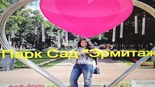 видео Дом-музей Булгакова в Москве: как добраться, что посмотреть?