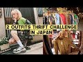 2 Outfits Thrift Shopping Challenge at Shimokitazawa Japan | DISCOVERY x Q2HAN