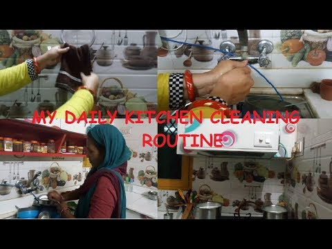 INDIAN MORNING KITCHEN CLEANING ROUTINE 2018/Daily Indian kitchen Cleaning 2018/How to Clean Kitchen
