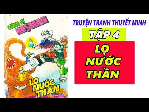 TRUYỆN TRANH DŨNG SĨ HESMAN TẬP 4 | LỌ NƯỚC THẦN | TRUYỆN TRANH THUYẾT MINH | TRUYỆN TRANH 4K