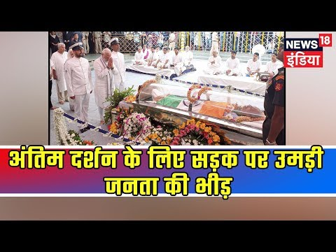 Manohar Parrikar being accorded state funeral at Miramar