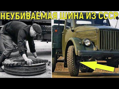 Почему шины со съемным протектором в СССР не стали массовыми?