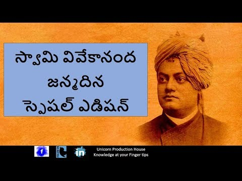 six-quotes-of-swami-vivekananda-in-telugu-  -life-skills-  -quotes-for-motivation