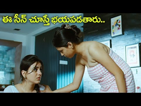 Aksha Latest Movie Scenes | Aksha | 2018 Movies Scenes