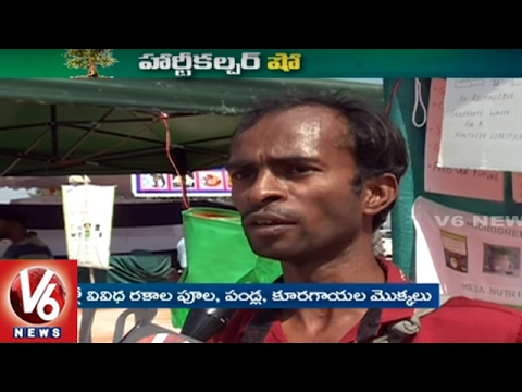 Sustainable Gardening Your Own Organic Fertilizer | All India Horticulture & Agriculture Show | V6