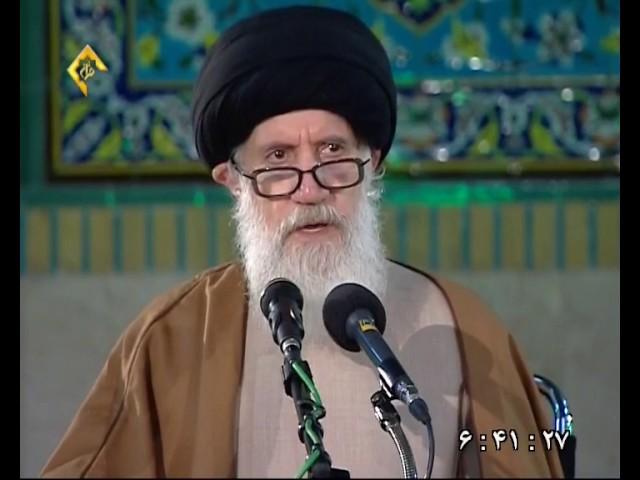 شرح صحیفه سجادیه دعای هشتم حجت الاسلام فاطمی نیا