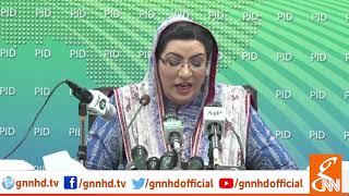 Firdous Ashiq Awan Press Conference Today | GNN | 26 June 2019