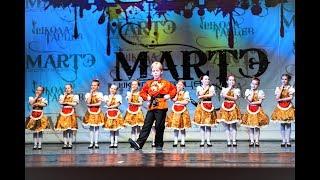 Детский народный танец, Хореограф Любовь Марчукова, школа танцев МАРТЭ