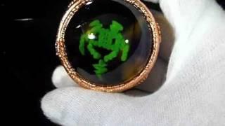 Electroformed Invader Marble