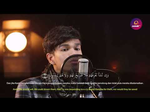 Download Lagu Surah Yasin,  Surah Ar Rahman and Surah Al Waqiah -   Muzzamil Hasballah