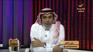 فهد بن جمعة وإبراهيم آل مرعي ضيوف ياهلا الليلة للتعليق على القمة 37 لدول مجلس التعاون الخليجي