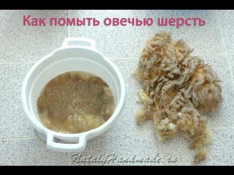 0 - Як зробити ковдра з овечої вовни в домашніх умовах?