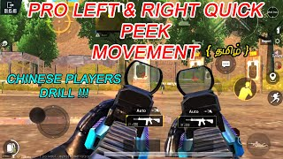 ULTIMATE LEFT AND RIGHT PEEK MOVEMENT TAMIL | FASTER PEEK TIPS | CHINESE PLAYERS DRILL | TAMIL