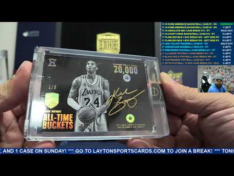 2017 18 Panini Kobe Eminence Basketball Hobby Case Break #1 – RANDOM HIT STYLE HUGE JERSEY REDEMPTIO