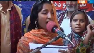 Sukkur Kandhara Culture Show Report - Sindh TV News