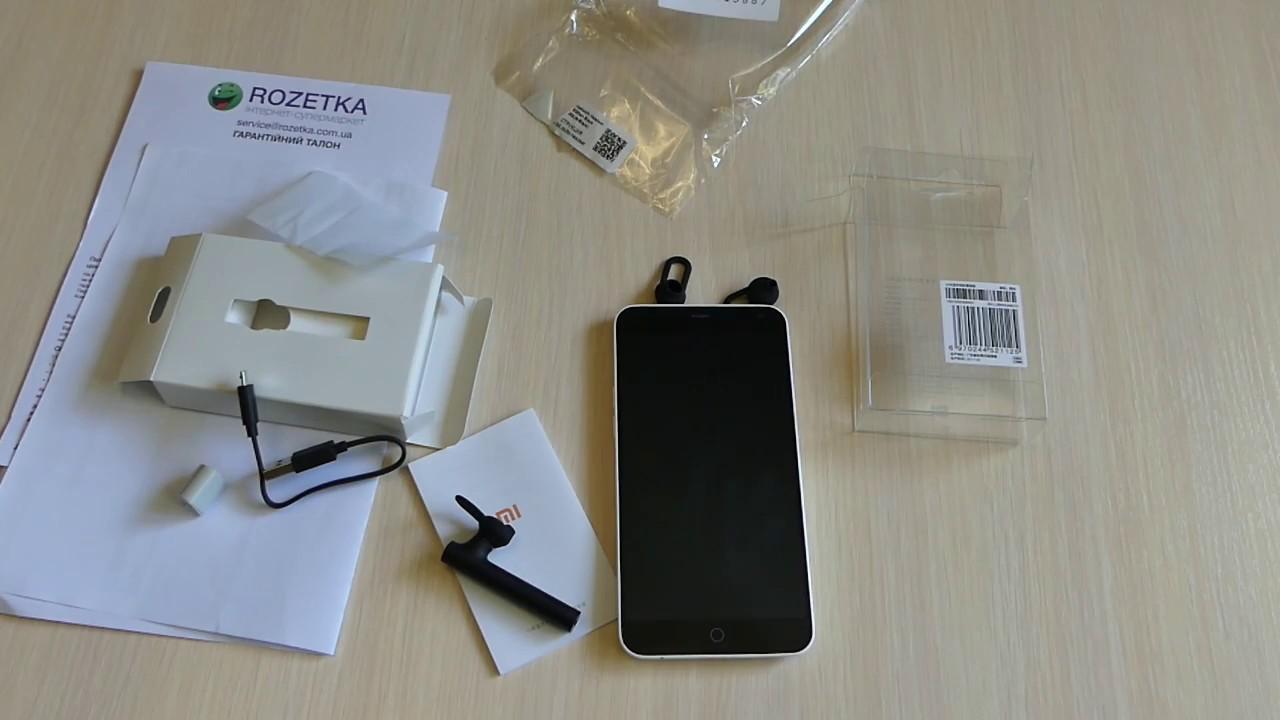 a639b390281 Распаковка Xiaomi Mi Bluetooth Headset Youth Edition из Rozetka.com ...