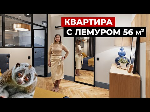 Обзор квартиры с лемуром на 41 этаже. Дизайн интерьера в современном стиле, рум тур по квартире