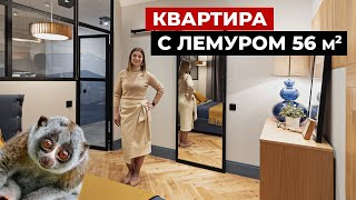 Обзор квартиры с лемуром на 41 этаже. Дизайн интерьера в современном стиле рум тур по квартире