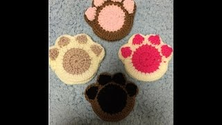 Repeat youtube video かぎ針編み・ぷにぷに肉球のアクリルたわし(コースター)Crochet /acrylic scrub sponge(palm of the cat)