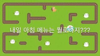 2019 여전도회 문화강좌21