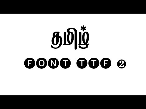 Tamil Stylish Customizable Font TTF ② By Shadow Creations